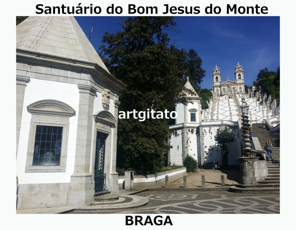santuario-do-bom-jesus-do-monte-artgitato-braga-11