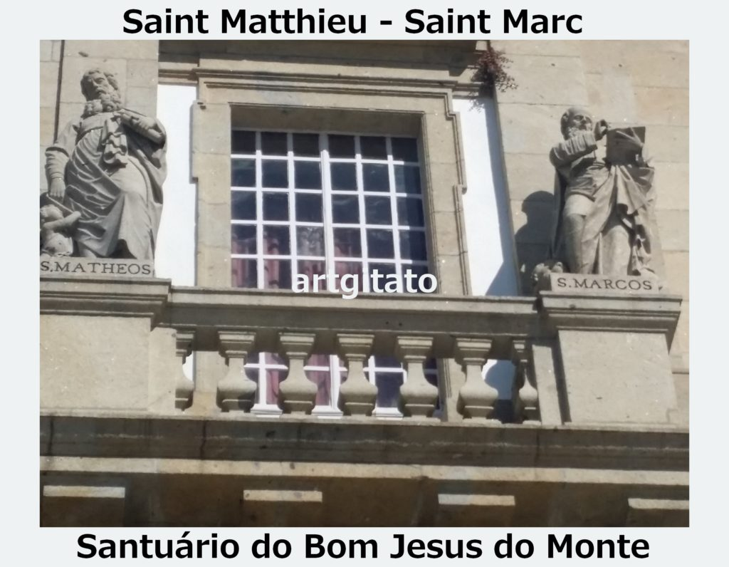 santuario-do-bom-jesus-do-monte-artgitato-braga-62