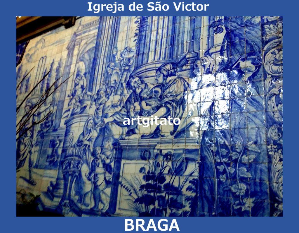 igreja-de-sao-victor-braga-portugal-artgitato-28