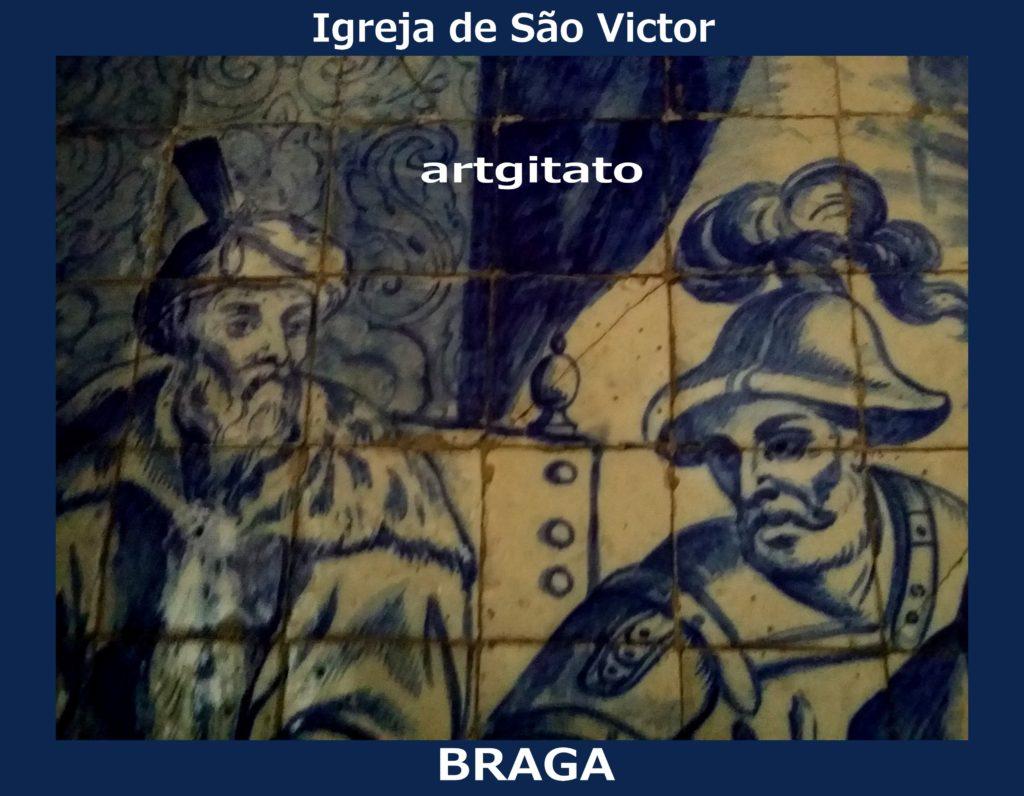 igreja-de-sao-victor-braga-portugal-artgitato-44