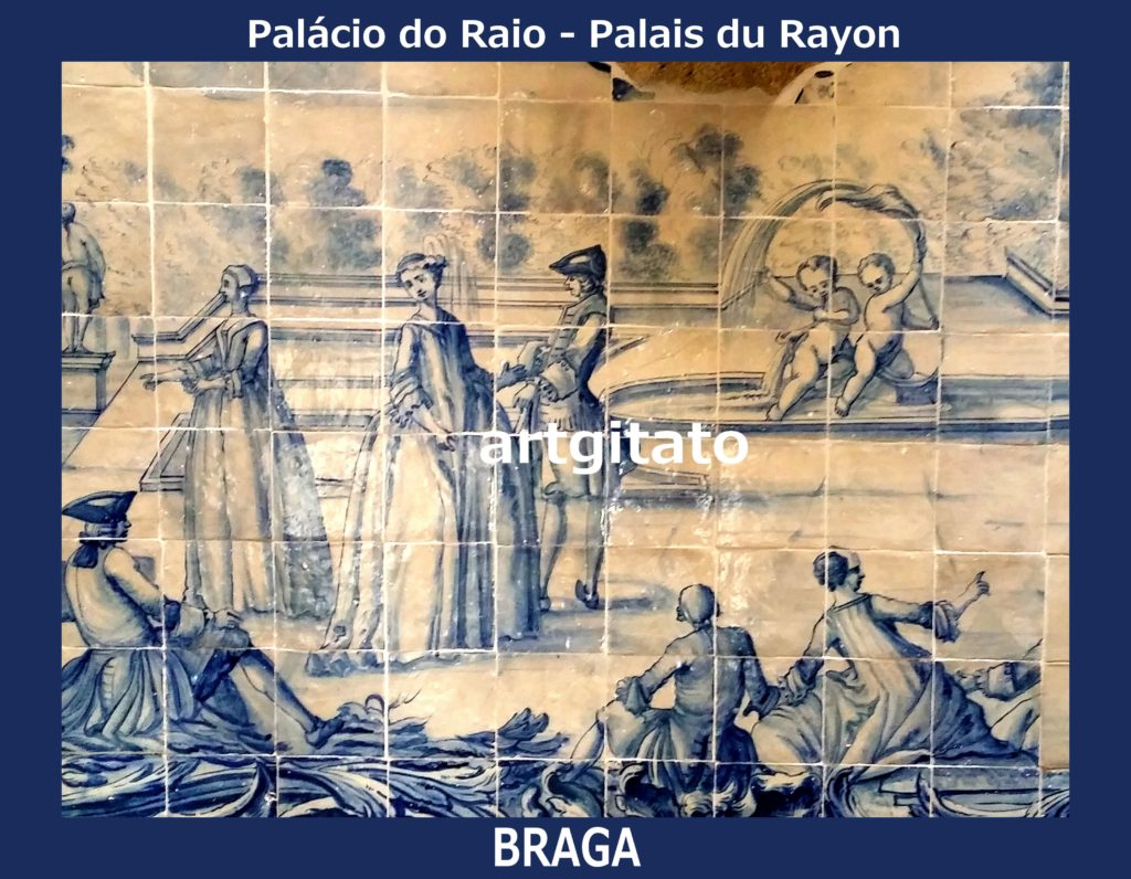palacio-do-raio-braga-artgitato-11