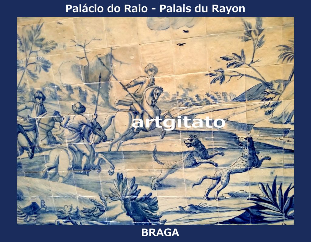 palacio-do-raio-braga-artgitato-14