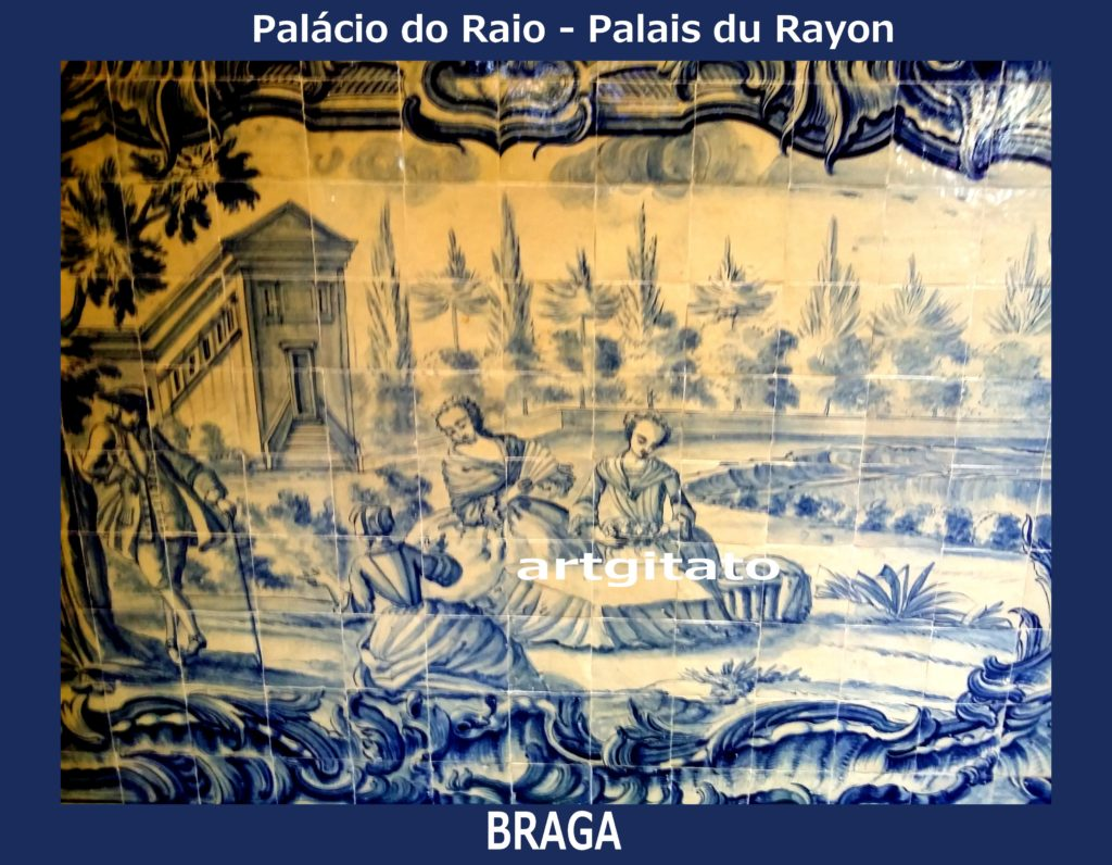 palacio-do-raio-braga-artgitato-15