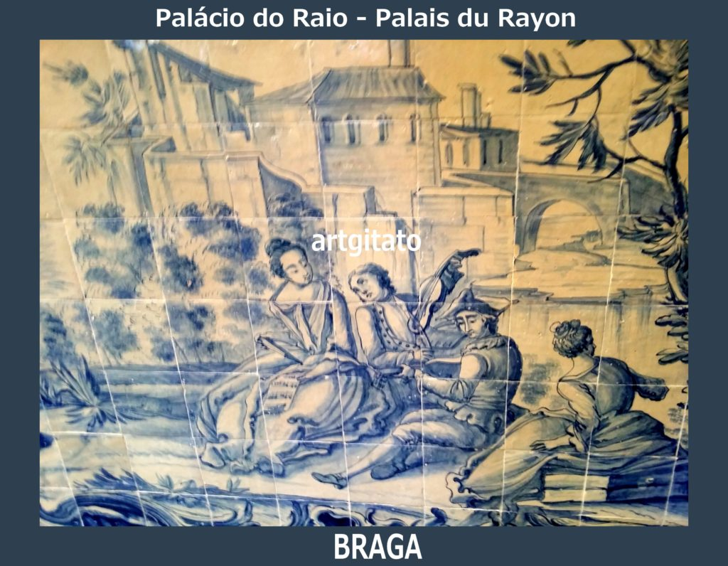 palacio-do-raio-braga-artgitato-21