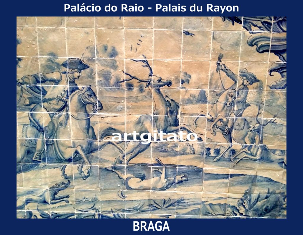 palacio-do-raio-braga-artgitato-8