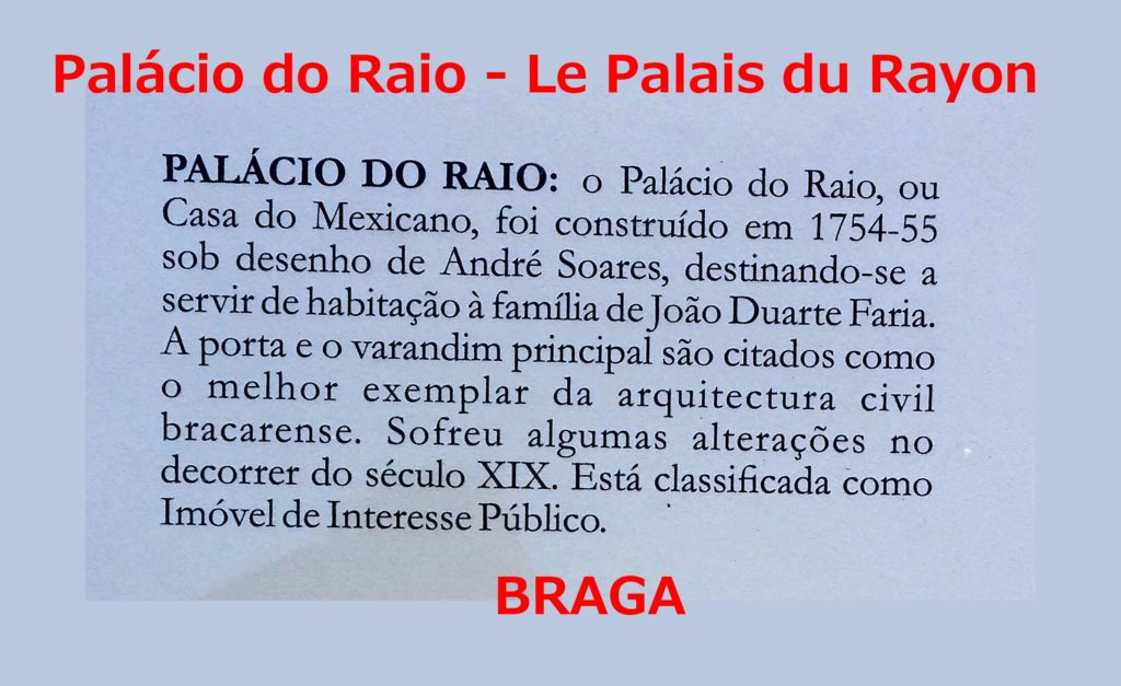 palacio-do-raio-braga-artgitato-4