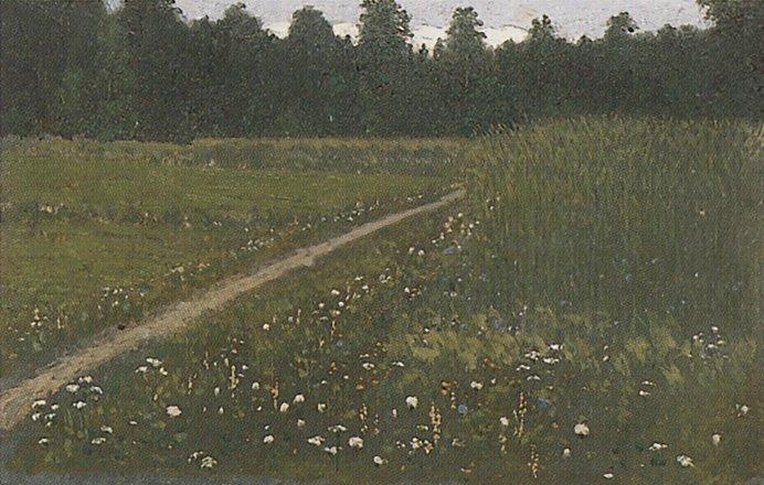 arkhip-kouindji-foret-1887