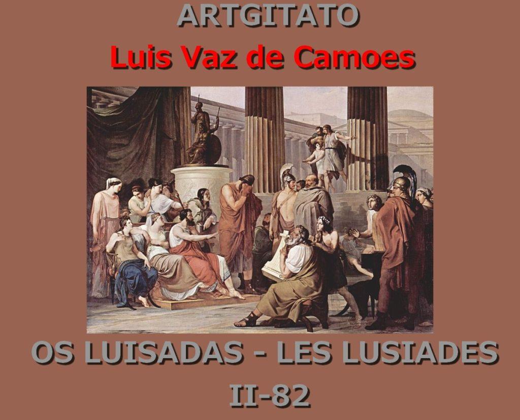 luis-vaz-de-camoes-os-lusiadas-les-lusiades-artgitato-ulysse-a-la-cour-dalcinoos-francesco-hayez-1813-1815