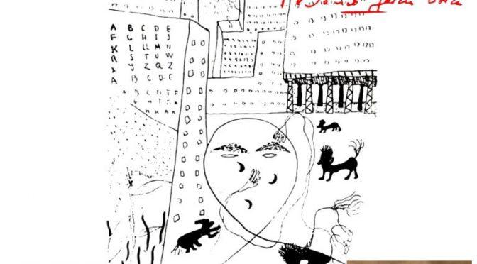 La Poésie de Federico García Lorca – Los Poemas de Federico García Lorca