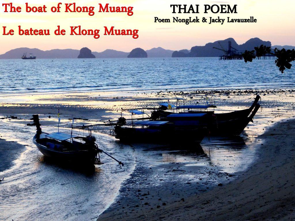 Thai Poem