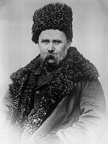 Тарас Григорович Шевченко Taras Chevtchenko
