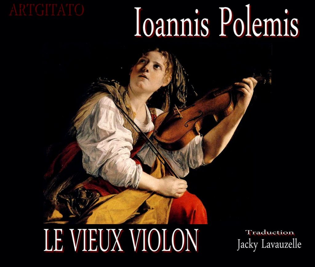 Ionnis Polemis Traduction Jacky Lavauzelle