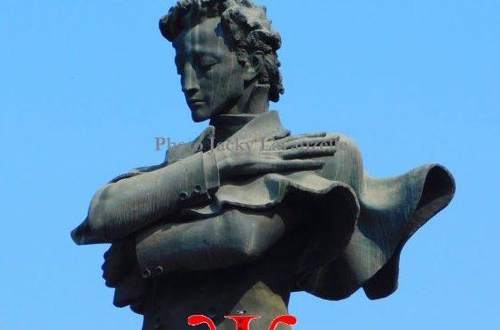 LITTERATURE GEORGIENNE – LA POESIE GEORGIENNE ქართული პოეზია