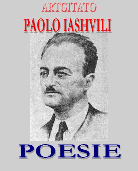 Paolo Iashvili Trad Jacky Lavauzelle