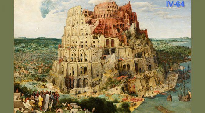 LA CONFUSE BABEL – OS LUSIADAS IV-64 LES LUSIADES – LUIS DE CAMOES – Entram no estreito Pérsico