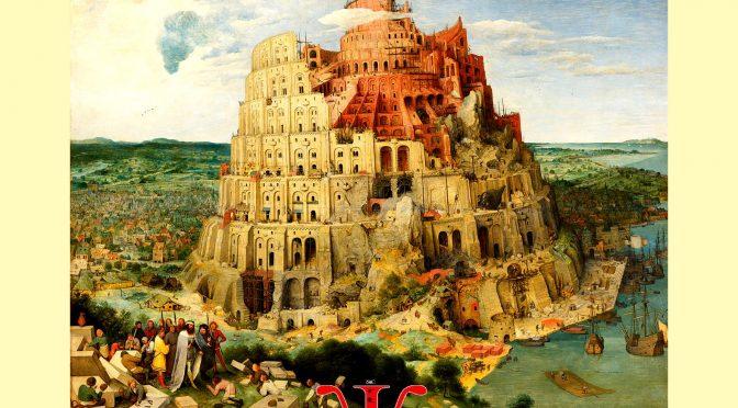 LA MALÉDICTION DE BABEL – Poésie de Lope de Vega – No entiendo lo que dice la criada