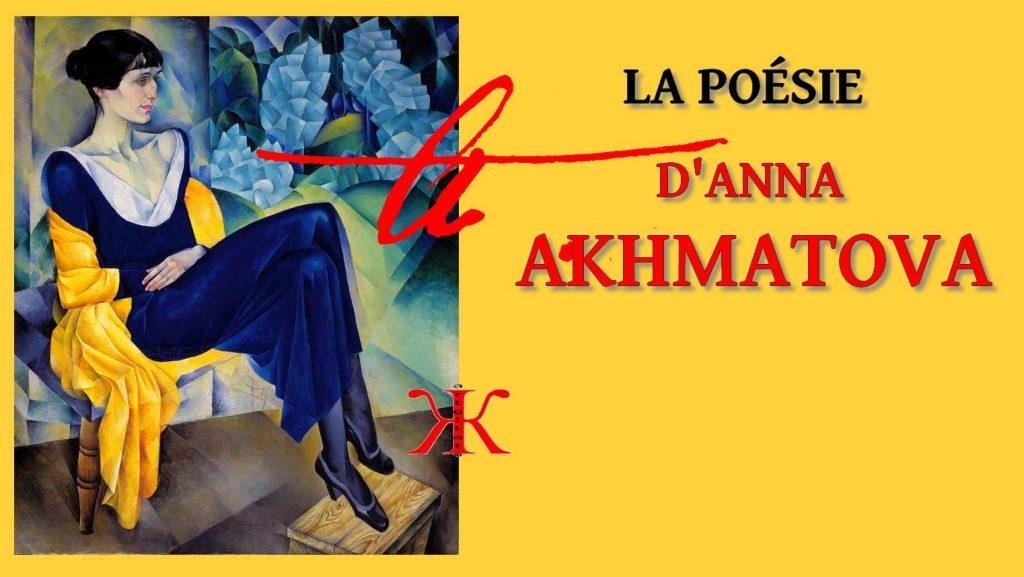 L'attribut alt de cette image est vide, son nom de fichier est Akhmatova_by_Altman-1024x577.jpg.