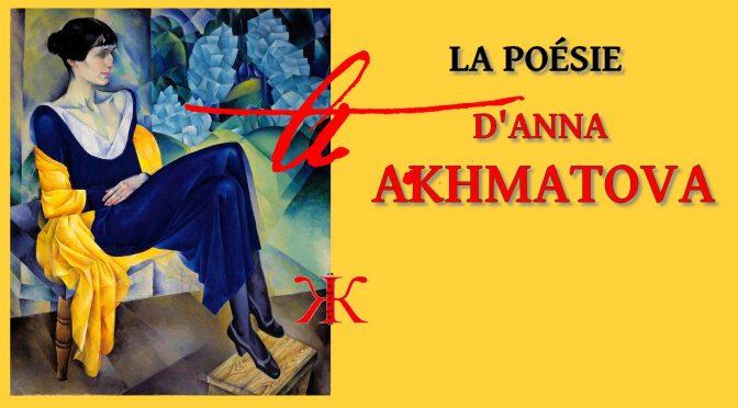 LA MUSIQUE – Poème d'ANNA AKHMATOVA – Музыка Ахматова
