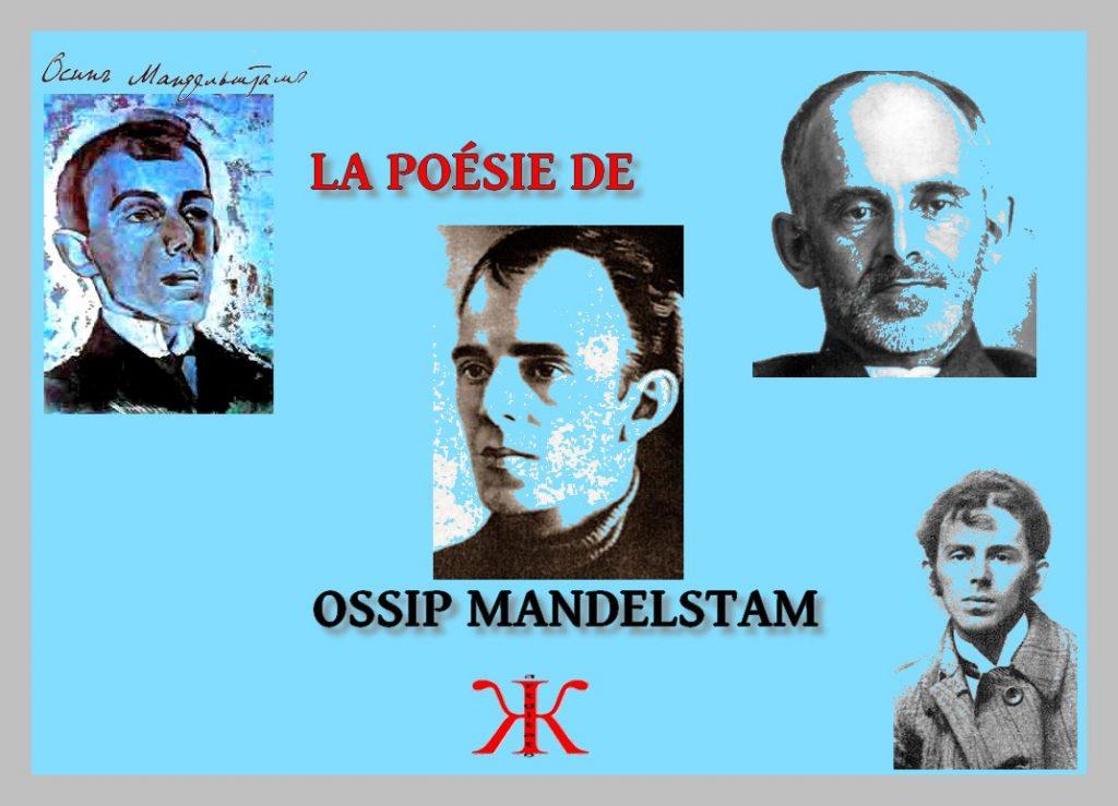 L'attribut alt de cette image est vide, son nom de fichier est La-Poésie-dOssip-Mandelstam-1024x739.jpg.