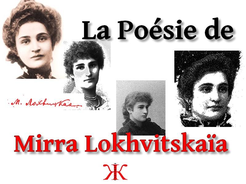 L'attribut alt de cette image est vide, son nom de fichier est La-Poésie-de-Mirra-Lokhvitskaïa-1.jpg.