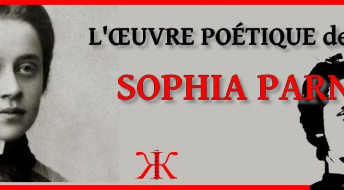 L'OMBRE DES CÈDRES – Poème de SOPHIA PARNOK – 1921 – стихи Софии Парнок -В те дни младенческим напевом