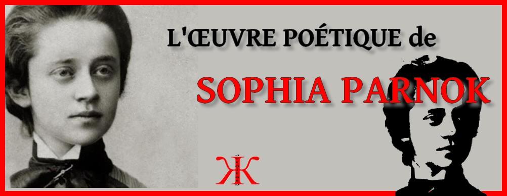 L'attribut alt de cette image est vide, son nom de fichier est Sophia-1.jpg.