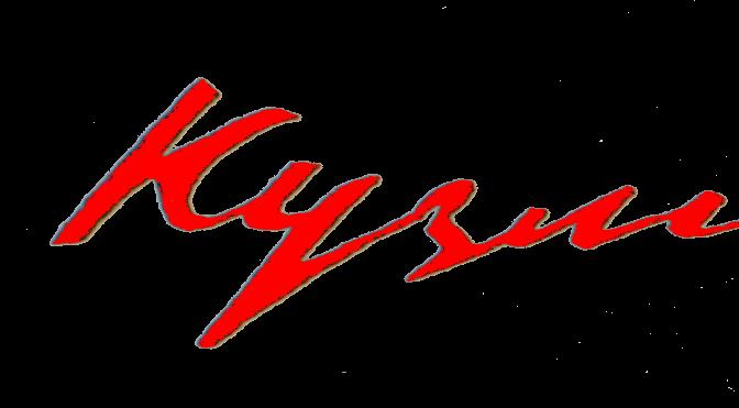 ÉPILOGUE – POÈME DE MIKHAIL KOUZMINE –  Михаи́л Алексе́евич Кузми́н – 1906 – Эпилог