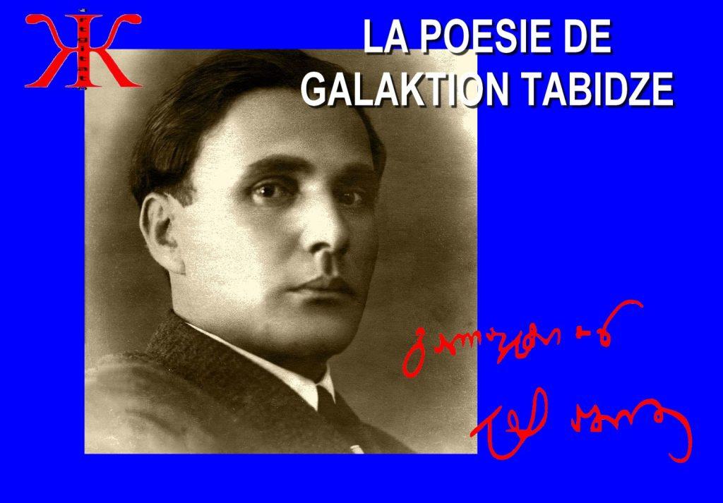 L'attribut alt de cette image est vide, son nom de fichier est La-Poésie-de-Galaktion-Tabidze-1024x713.jpg.