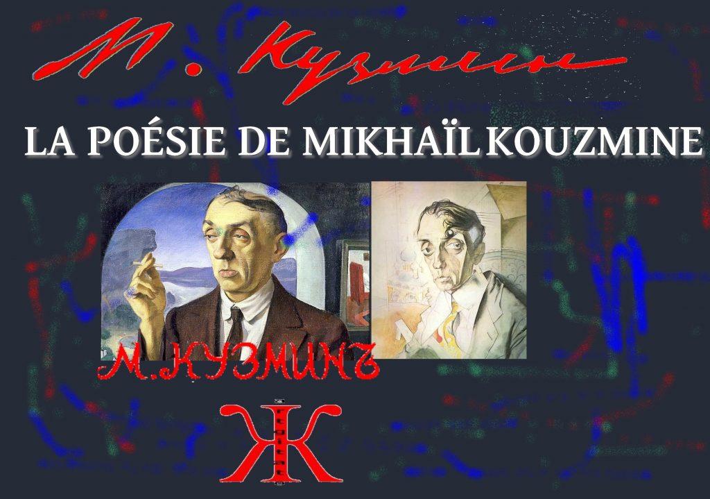 L'attribut alt de cette image est vide, son nom de fichier est La-poésie-de-Mikhaïl-Kouzmine-1024x719.jpg.