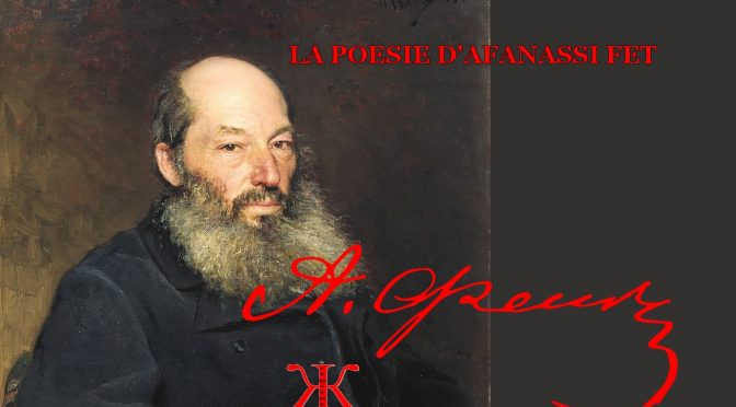 LA POÉSIE D'AFANASSI FET – Поэзия Афанасси Фета