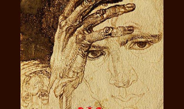 LA SOLITUDE – Poème de Vladislav Khodassévitch – 1915 – Уединение – ВЛАДИСЛАВ ХОДАСЕВИЧ