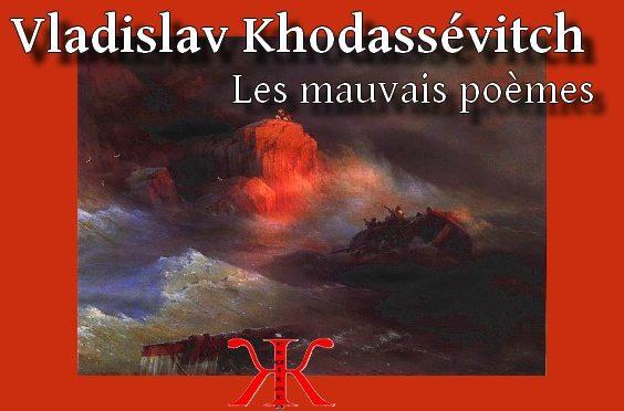 LES MAUVAIS POÈMES  Poème de Vladislav Khodassévitch  – ВЛАДИСЛАВ ХОДАСЕВИЧ – Хорошие стихи меня томят… –