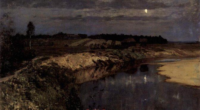 ALTER EGO – Poème de AFANASSI FET – 1878 – Поэзия Афанасси Фета