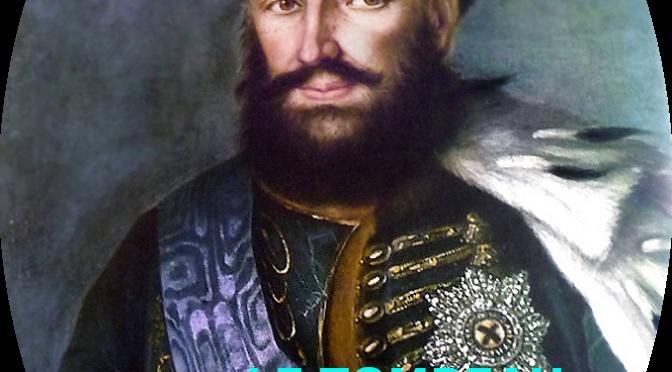 LE TOMBEAU DU ROI ERAKLE- POÈME DE NIKOLOZ BARATACHVILI – ნიკოლოზ ბარათაშვილი – საფლავი მეფის ირაკლისა – 1842