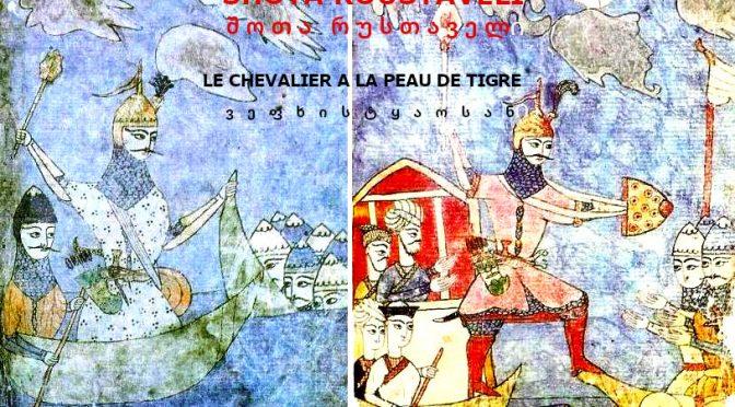 LE CHEVALIER A LA PEAU DE PANTHÈRE- CHOTA ROUSTAVÉLI – ვეფხისტყაოსანი, შოთა რუსთაველი – Le prologue დასაწყისი – 16 à 20