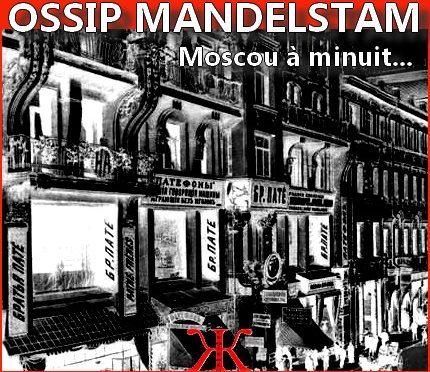 MINUIT A MOSCOU – POÈME OSSIP MANDELSTAM – 1931 – Полночь в Москве